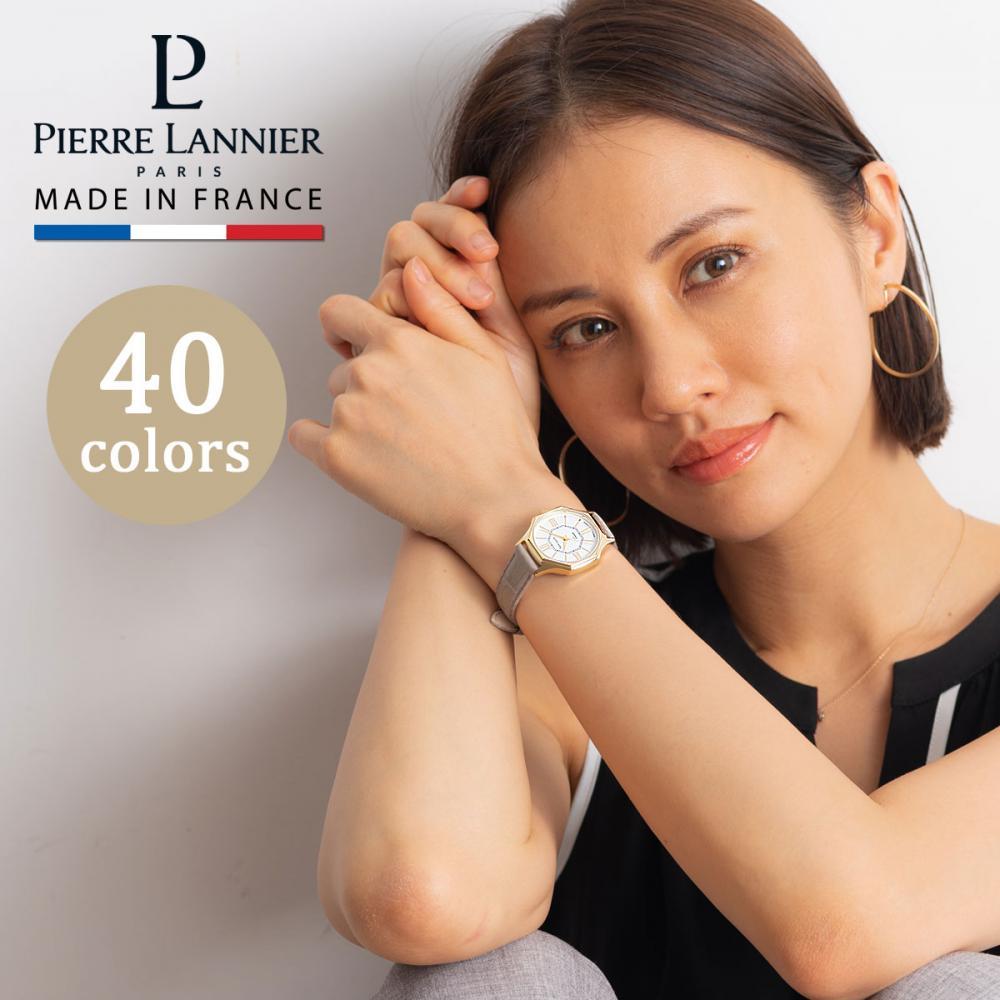 ピエールラニエ 八角形 レディース 腕時計