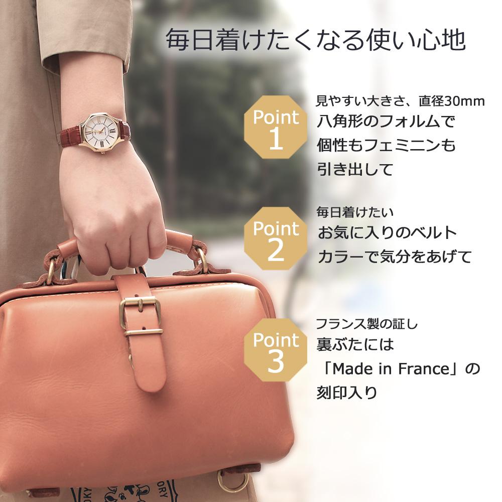 八角形 グランモデル ピエールラニエ レディース腕時計